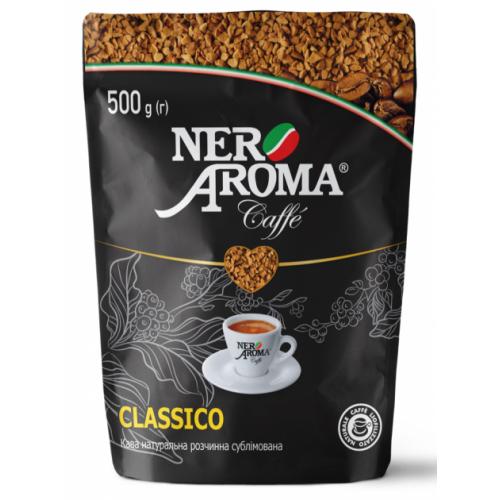 Nero Aroma Super Crema раст Classico ( ЧЕРНАЯ) 500г