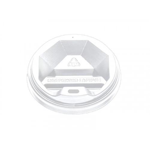 Крышка  К77 белые  Ламборджини (270 тур)