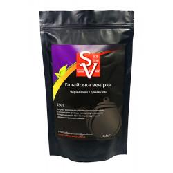 Чай ароматиз чорний  Гавайська Вечірка  250г