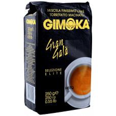 Gimoka 250г Gran Gala мол
