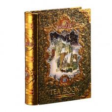 Чай Basilur 100г  Чайная книга  Том 4 ж/б