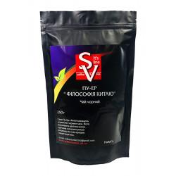 Чай чорний  Пу-ер Фiлософiя Китаю  250г