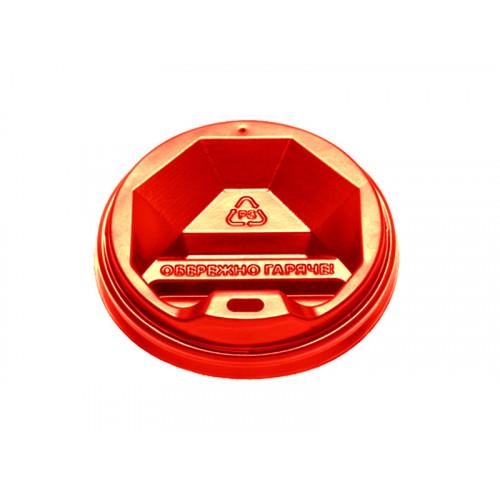 Крышка  К75 красная  Ламборджини (250 тур)