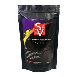 Чай ароматиз чорний Шалений Апельсин  250г