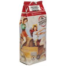 Montana зерно Венская обжарка ( на Бразилии Сантос) 500г