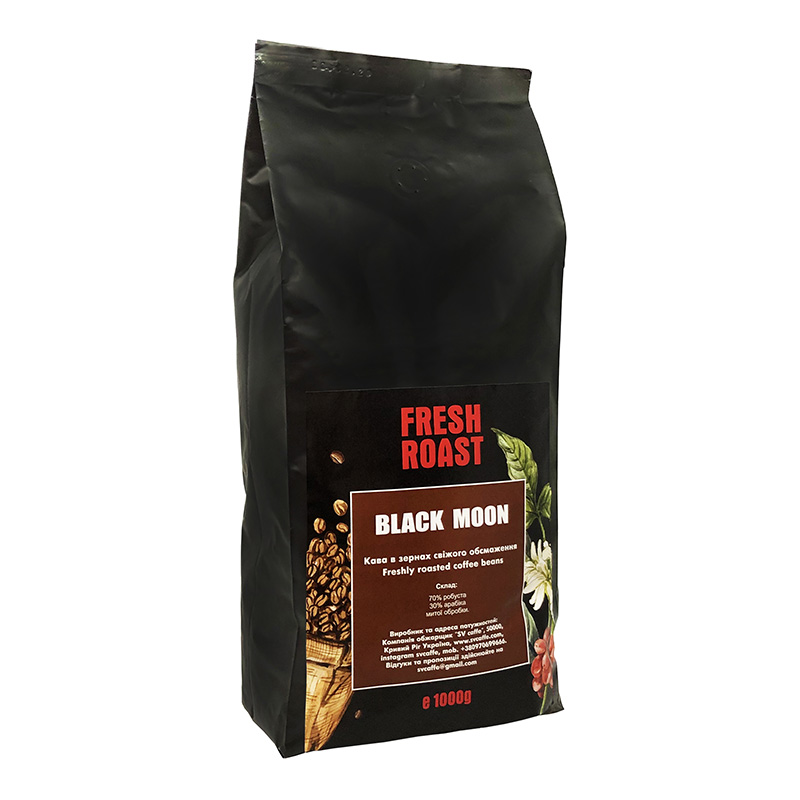 Fresh Roast Black Moon  1000г