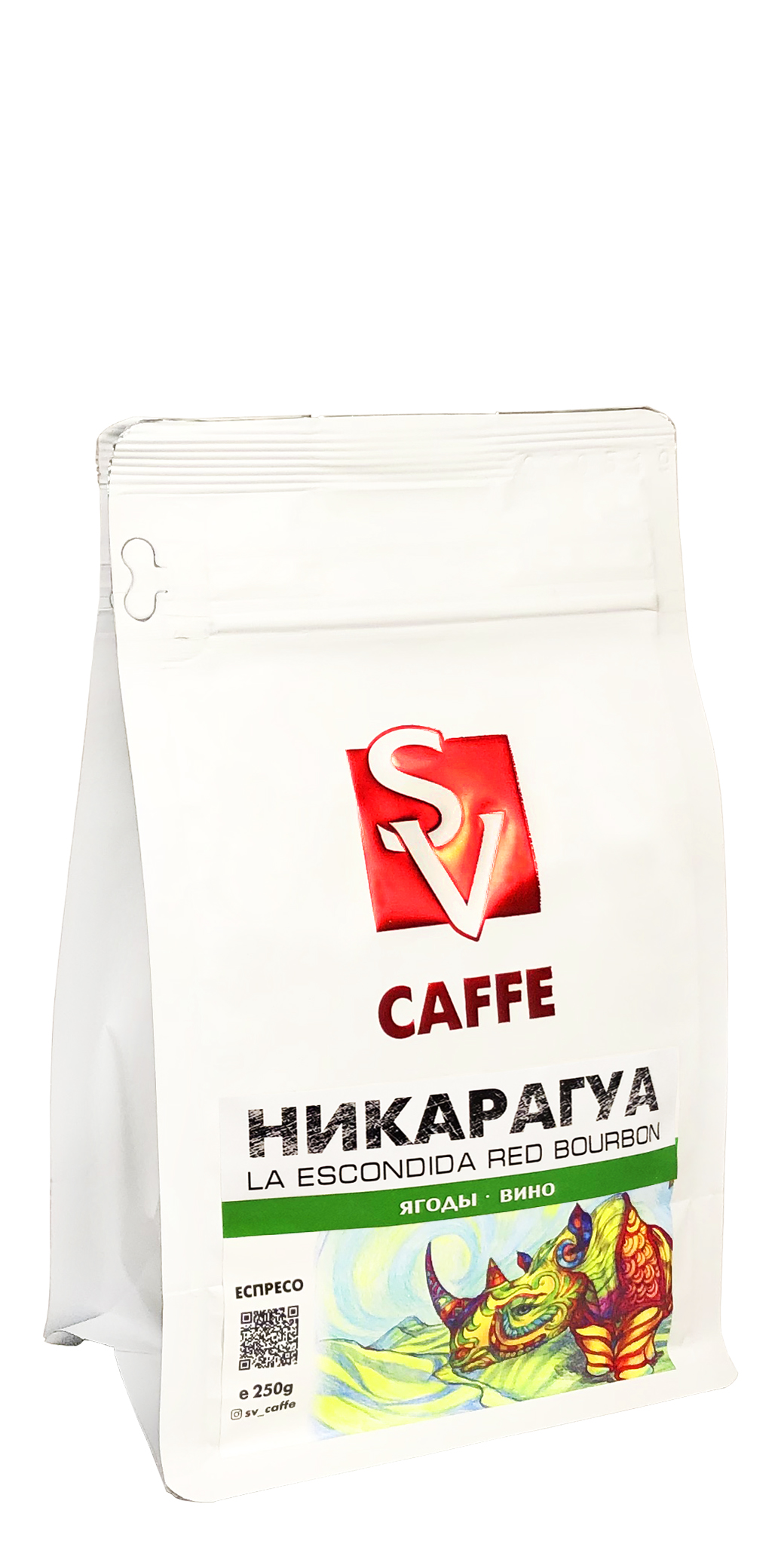 SV caffe 250г Никарагуа La Escondida Red Bourbon (22.06.2020)